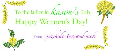 Happy_womens_day_for_blog