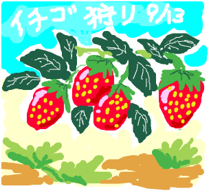 Cocolog_oekaki_2008_09_13_16_37
