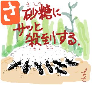 Cocolog_oekaki_2008_09_19_01_09