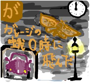 Cocolog_oekaki_2008_09_20_22_38
