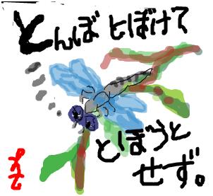Cocolog_oekaki_2008_10_05_01_34