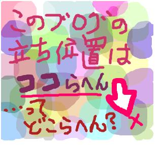Cocolog_oekaki_2008_10_10_21_15