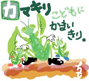 Cocolog_oekaki_2008_11_08_22_48
